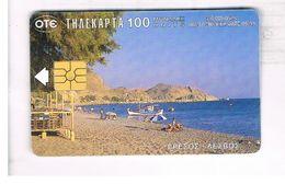 GRECIA (GREECE) -  1997 - BEACH     - USED - RIF.   15 - Greece
