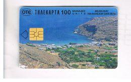 GRECIA (GREECE) -  1997 - LANDSCAPE     - USED - RIF.   16 - Greece