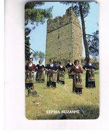 GRECIA (GREECE) -  1997 - COSTUMES     - USED - RIF.   16 - Greece