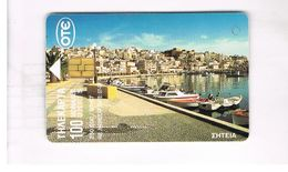 GRECIA (GREECE) -  1997 - PORT     - USED - RIF.   16 - Greece