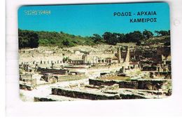 GRECIA (GREECE) -  1997 - RUINS     - USED - RIF.   16 - Greece