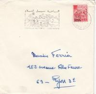 COVER ALGERIE   /  3 - Algeria (1924-1962)