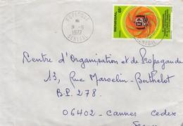 COVER SENEGAL   /  3 - Senegal (1960-...)
