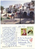 Morocco 1992 Postcard Maroc Infini - Agadir, To U.S., Scott 715 & 748 - Agadir