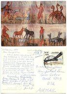 Israel 1985 Postcard 12th Century Miniature On Manuscript, To U.S., Scott 896 Vulture - Ancient World