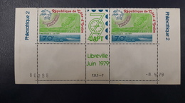 IVORY COAST COTE D'IVOIRE 1979 UAPT UPU MNH - Ivory Coast (1960-...)