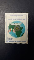 IVORY COAST COTE D'IVOIRE 1985 YT 705 AFRICAN CONFERENCE AFRICAINE ROTARY INTERNATIONAL CLUB ABIDJAN MNH - Côte D'Ivoire (1960-...)