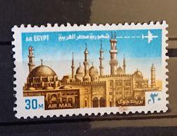 Egypte - 1972 YT PA 141 Poste Aerienne Oblitéré - Poste Aérienne