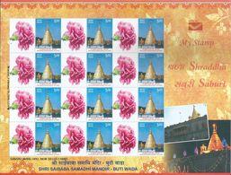 New Special My Stamp,Shri Saibaba Samadhi Mandir, Buti Wada,Sheet Let Of 12 MNH, By India Post - Hindouisme