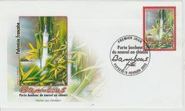 Polynésie Française 2005 Bambou 738 - FDC