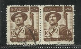 EGYPT EGITTO 1953 1956 SOLDIER SOLDATO 10m DARK BROWN USATO USED OBLITERE' - Egypt