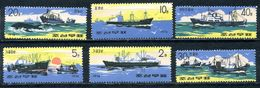 DPRK (North Korea), 1974 1330-1335 Fishing Vessels - Ships