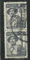 EGYPT EGITTO 1953 1956 SOLDIER SOLDATO 15m GRAY USATO USED OBLITERE' - Egypt