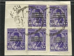 EGYPT EGITTO 1953 KING FAROUK RE ROI 10m VIOLET OVERPRNTED IN BLACK USATO USED OBLITERE' - Egypt