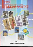 GIAPPONE - CATALOGO JSDA 1997 - A COLORI - IN GIAPPONESE E INGLESE - Cataloghi