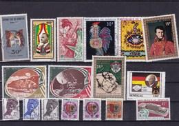SENEGAL : Y&T : Lot De 30 Timbres * Et O - Senegal (1960-...)