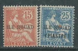 Rouad N° 9 + 11  X   Les 2 Valeurs  Trace Charnière Sinon TB - Nuovi