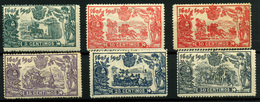 2089- España Nº 257/60 Y 263 - 1889-1931 Kingdom: Alphonse XIII