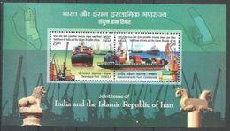INDIA,2018,Joint Issue Of India And The Islamic Republic Of Iran, Shahid Beheshti Port, Chabahar, Miniature Sheet, MNH - Emissions Communes