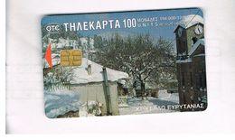 GRECIA (GREECE) -  1997 - WINTER LANDSCAPE     - USED - RIF.   19 - Grecia