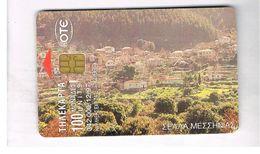 GRECIA (GREECE) -  1997 -  LANDSCAPE     - USED - RIF.   19 - Grecia