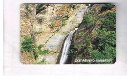 GRECIA (GREECE) -  1997 - WATER  FALL     - USED - RIF.   19 - Grecia