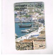 GRECIA (GREECE) -  1997 - PORT     - USED - RIF.   20 - Grecia