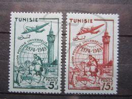 VEND BEAUX TIMBRES DU TOGO N° 331 + 332 , X !!! - Tunisie (1888-1955)