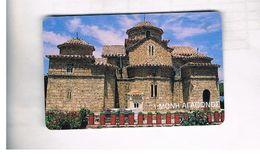 GRECIA (GREECE) -  1998 - BUILDING     - USED - RIF.   20 - Grecia