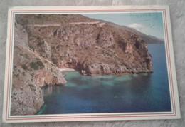 Costa Del Cilento - Sapri - Canale Di Mezzanotte 1991 - Salerno