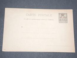 MAROC - Entier Postal Type Sage Surchargé Non Circulé - L 13433 - Marokko (1891-1956)