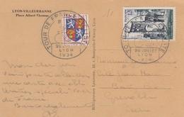 FRANCE - CP CACHET COMMÉMORATIF TOUR DE FRANCE CYCLISTE 17e ETAPE 26 JUILLET 1954 LYON - PLACE ALBERT THOMAS LYON   /2 - Gedenkstempels
