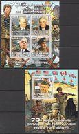 J1411 2014 DJIBOUTI WAR WWII 70TH ANNIVERSARY NORMANDY PRIVATE ISSUE 1KB+1BL MNH - 2. Weltkrieg