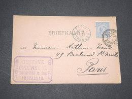 PAYS BAS - Carte De Correspondance De Amsterdam Pour La France En 1895 - L 13447 - Periode 1891-1948 (Wilhelmina)