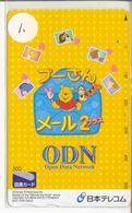 Carte Prépayée Japon - DISNEY - Ourson WINNIE POOH Hibou Ane Cochon Tigre Teddy Bear Owl (1) Japan Tosho Card - Disney