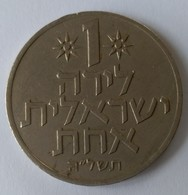 Monnaies - Israel - 1 Lirah - (1967-1980) - - Israel