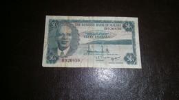 MALAWI 50 TAMBALA 1964 - Malawi