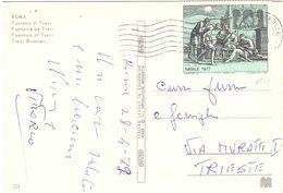 £120 NATALE 1977 CART. FONTANA DI TREVI - 6. 1946-.. Repubblica