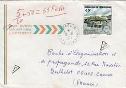 COVER COTE D'IVOIRE   / 5 - Côte D'Ivoire (1960-...)