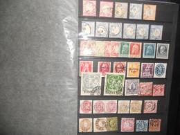 Collection , Allemagne Lot De Plus De 1200 Timbres Obliteres Anciens , Certains Par Multiples Voir Tout Les Scans - Stamps