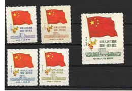 Lot China * Klassik ,Collection Chine Mint Unused Classic (6) - Sonstige