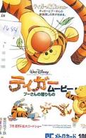 Carte Prépayée Japon  (1684)  DISNEY * Ours Winnie POOH & TIGRE  * CINEMA  * JAPAN PREPAID CARD - Disney