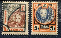 Tannu-Tuva  Nordmongolei  Darstellungen 1927    Mi. 15+19  Falz/ *   Siehe Bilder - Tuva