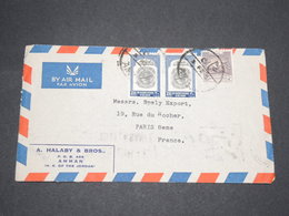 JORDANIE - Enveloppe Commerciale De Amman Pour Paris En 1951 Via Beyrouth - L 13479 - Jordanie