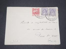 JORDANIE - Enveloppe De Bethléem Pour La France En 1951 - L 13480 - Jordanie