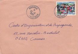 COVER CAMEROUN   /  6 - Camerun (1960-...)