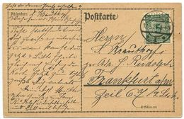 Germany 1924 Postcard Worms To  Frankfurt A/m, Scott 324 5pf. Numeral - Germany