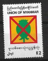 MYANMAR 1995  Anti Drugs - Myanmar (Burma 1948-...)