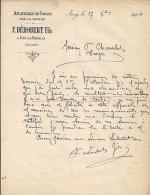 27 - EURE - IVRY LA BATAILLE - FACTURE/LETTRE - 1905 - APLATISSAGE DE CORNES/F.DEROBERT - France