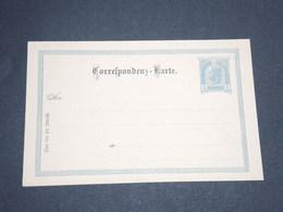 AUTRICHE - Entier Postal Non Utilisé - L 13497 - Ganzsachen